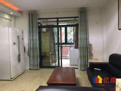 金珠港湾二期 2室2厅1卫 84.0平米 120.00万元