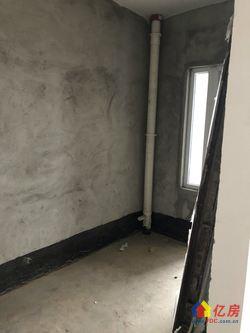 庭瑞新汉口  毛坯三室两厅  南北通透  阳台可拓展面积大