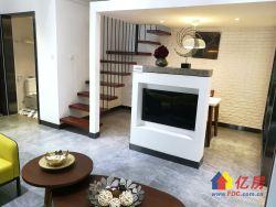 青山滨江地段 江景复式住房  均价14000 带天然气