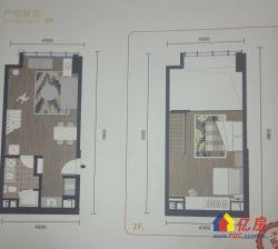 汉阳永旺旁,复式两房,惊爆价,正地铁口