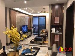 泛海CBD商圈+楚世家+一手新房+精装修现房+即买即住+学区