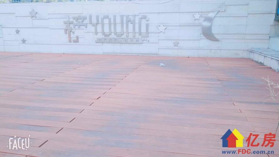 210万 福星惠誉榜样毛坯通透大三房 有钥匙 随时看房,武汉江岸区后湖百步亭武汉市江岸区后湖大道新生活摩尔城向东100米(新荣苑小区旁)二手房3室 - 亿房网