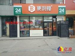 出售光谷新核心地铁口+绿地中心城临街商铺带品牌租户 年租27万