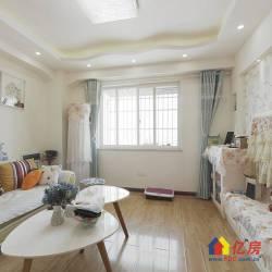 惠民苑旁,两室一厅,精装修,南北通透,送全房家电