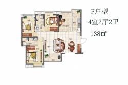 福星惠誉红桥城 4室2厅 139㎡ 215万 江景看公园