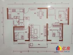 中建御景星城 精装三房两厅 全年恒温地暖空调 直接认购无税费