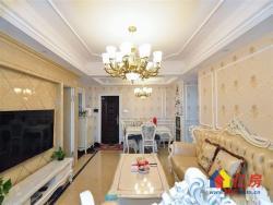 徐东福星惠誉国际城三期 精装修3室2厅 送家电家具 成熟商圈
