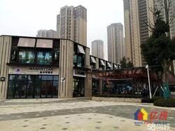 万科翡翠玖熙商铺 一手新房社区底商直接认购 投资回报率8.5%