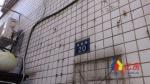 六中六号地铁旁2楼挂角118平198急卖,武汉江岸区台北香港路高雄路20号,高雄路与马祖路交汇处二手房3室 - 亿房网