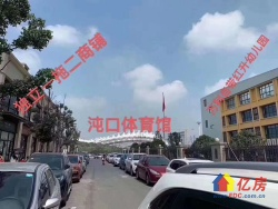 万科翡翠玖玺 沌口高端住宅底商现铺发售 黄金商圈3号线6号线双地铁口
