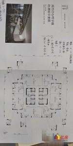 统百中心+幸福时代+5.2米层高+现房后湖核心区域,武汉江岸区后湖百步亭江岸区江岸区百步亭花园路160-162号二手房 - 亿房网