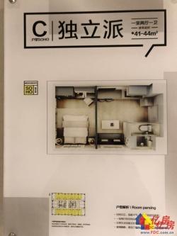 汉阳四新+首付20几万武汉有个家+双D铁规划