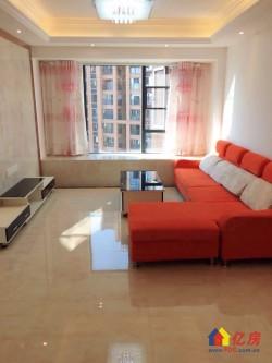 青山区 红钢城 宝安公园家 3室2厅2卫  140㎡