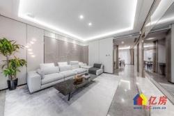 武汉:一线江景豪宅 新港长江府 南北通透 234居室均有
