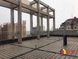 三阳路双地铁口新长江国际送两个特大露台 合同房直接更名可贷款