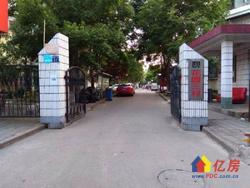 常青花园三村 中装3房 对口常青一校 老证 送大露台 临地铁