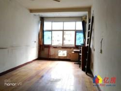 超便宜房 江汉北路小区 品字形两房朝南 70平98万房东急售