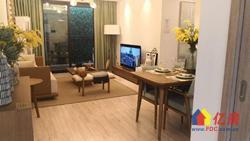 新房,和昌光谷未来城 2号线地铁口 103平户型,直接签合同