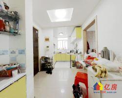 首付21万  梅南山居精装小两房 总价低 满二少税