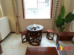 景观大阳台 优美湖景尽收眼底 黄.金楼层 全房壁暖 实木家具