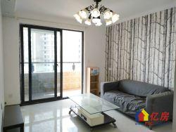 东方雨林 精装两房 家具家电齐全 高层视野好 性价比超高急售