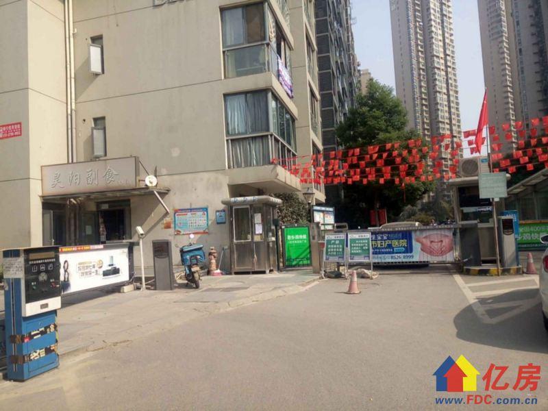 年度大促华南国际年度便宜好房,首付仅二十万起,先到先,武汉江汉区菱角湖万达江汉区发展大道222号(新华西路与发展大道交汇处)二手房1室 - 亿房网