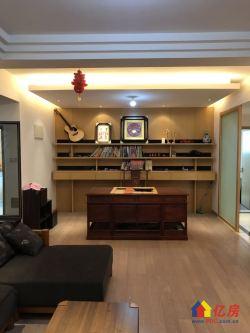 藏龙岛精装修三房 首付40万满五年 大三房 降价20万