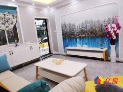 江汉区 新华 湖影公寓 4室2厅2卫  107㎡