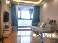 福星惠誉红桥城 精装 3室2厅 92㎡ 165万 东南向 家电送