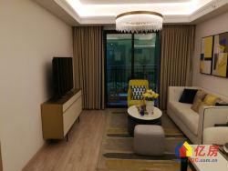 黄龙山地铁口湖北二师旁和昌光谷未来城精装大三房 新房直接认购