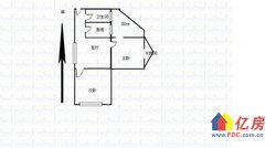 一区小房子来了送大阳台有钥匙随时看房老证后期费用低