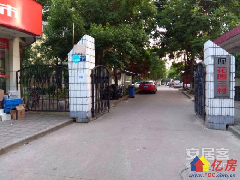 一区小房子来了送大阳台有钥匙随时看房老证后期费用低,武汉东西湖区常青花园张公堤外机场路旁二手房2室 - 亿房网