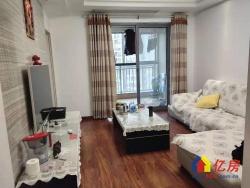 星悦城一期精装三房 老证 95平170W 中间楼层,拎包入住
