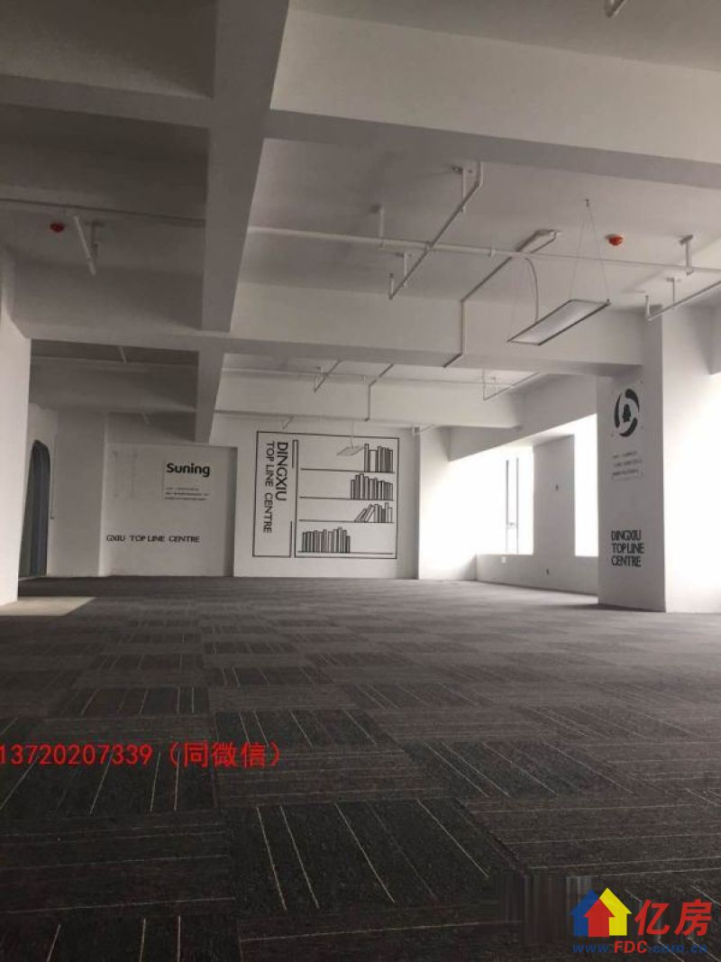 汉口城市广场整层出售纯办公写字楼5.2米层高隔两层,武汉江岸区后湖百步亭江岸区江岸区百步亭花园路160-162号二手房1室 - 亿房网