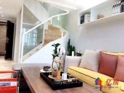 庭瑞新汉口首付30万大三房5米4层高有天然气准现房