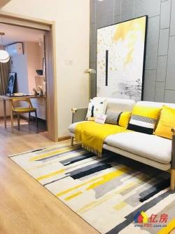 5号线地铁口 绿地大都荟 复式三房 品牌公寓 总价低
