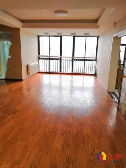 鹏程帝景园 电梯房144平三室 单价1万9 高层看江 有钥匙