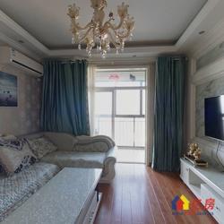 长鑫家园 电梯三房 婚房拎包入住 中高楼层 看房随时
