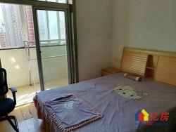 关山公园旁 紫菘枫尚国际45万 1室1厅1卫 成熟社区