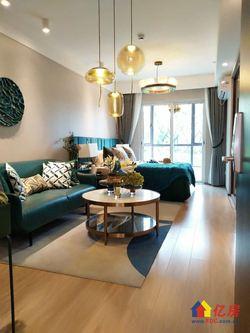 远洋世界观小户型公寓住宅 不限购不限贷 带天然气和阳台认购中