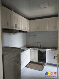 光谷自由城精装修小户型 宜家简约风格,可以1房变2房的户型,