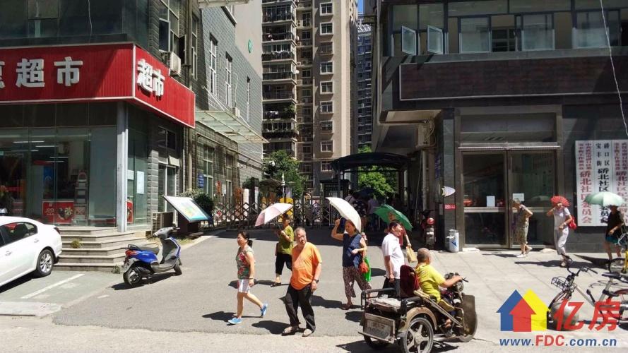 同济旁 同馨花园2期 精装三房两厅两卫 家电齐全随时看,武汉硚口区宝丰解放大道586号(蓝天宾馆对面该项目1楼)二手房3室 - 亿房网