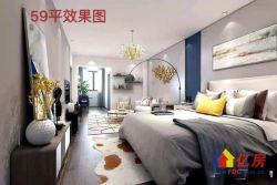 汉口公馆精装一手新房,首付21万,中高楼层,随时看房。