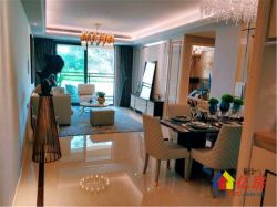 武汉杨春湖城市副中心 华侨城商业正在建设 绿金科技豪宅可认购
