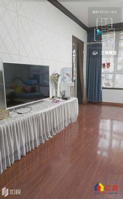 单价11500 婚房装修 40万首付 三环内一线湖景 中楼层