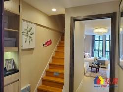 (民宿。双钥匙出租)租金3000一一5.2米复式十3地铁不限