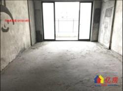 招商一江景城在售77平米81平米 经典户型 没有费用
