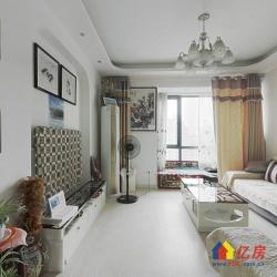 武昌内环沙湖路 福星惠誉国际城 南北通透精装3房 诚心出售