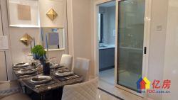 高铁商务区品质新房,金茂府高层看东湖,多条地铁线路,精装交房