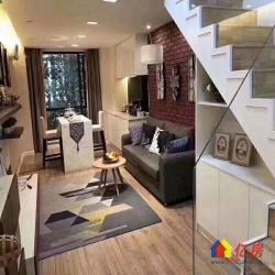 汉阳四新超底价平层公寓,单价11000 分期首付10万元起